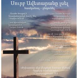 Armeens, Traktaat, Het Evangelie