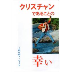 Japans, Boek, Waarom het de moeite waard is Christen te zijn, Norbert Lieth