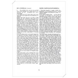 Armeens, Overige, Avondmaalsformulier van Reformatorische Kerken, Meertalig