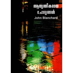 Malayalam, Brochure, Levensbelangrijke vragen, John Blanchard