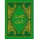 Arabisch, Nieuw Testament, Sharif , Klein formaat. Paperback