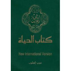 Arabisch-Engels, Nieuw Testament, NAV/NIV, Medium formaat, Paperback