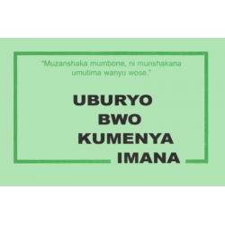Kinyarwanda, Traktaatboekje, Hoe we God leren kennen