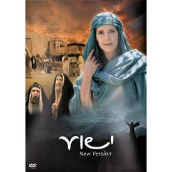 Hebreeuws, DVD, Maria van Magdalena