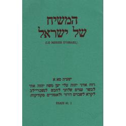 Frans, Bijbelstudie, De Messias van Israël