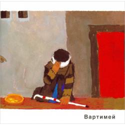 Russisch, Kinderboekje, Bartimeüs, Kees de Kort