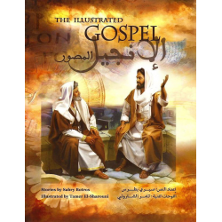 Arabisch, Kinderbijbel, The Illustrated Gospel, Sabry Botros