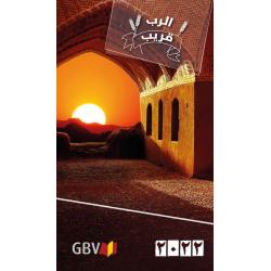 Arabisch, Bijbels Dagboek, Het Goede Zaad, 2022