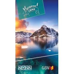 Russisch, Bijbels Dagboek, Het Goede Zaad, 2022