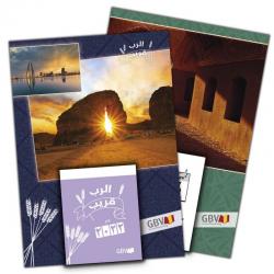 Arabisch, Kalender, Het Goede Zaad, Blok en Schild, 2022