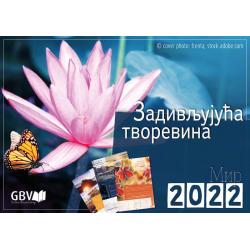 Servisch, Kalender, Fascinerende Schepping, 2022