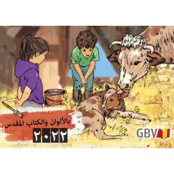 Arabisch, Kalender, Kleuren bij de Bijbel, 2022