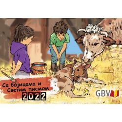 Servisch, Kalender, Kleuren bij de Bijbel, 2022
