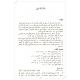 Arabisch, Nieuw Testament, GNA, Medium formaat, Paperback