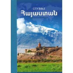 Armeens, Nieuw Testament, Klein formaat, Paperback