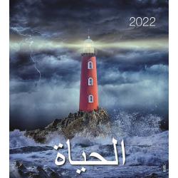 Arabisch, Kalender met Ansichtkaarten LEVEN, 2022