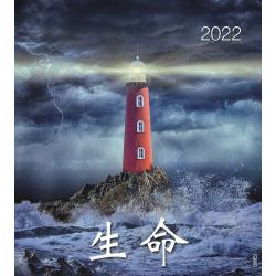 Chinees (modern), Kalender met Ansichtkaarten LEVEN, 2022