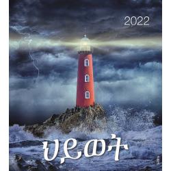 Tigrinya, Kalender met Ansichtkaarten LEVEN, 2022