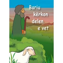 Albanees, Kindertraktaat, De Herder zoekt zijn schaap