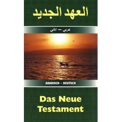 Arabisch- Duits, Nieuw Testament,  Van Dyck 2016 - Luther 2016, Paperback