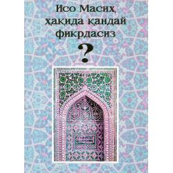 Oezbeeks, Brochure, Wat denkt u over Christus?, Abdul-Mesîh