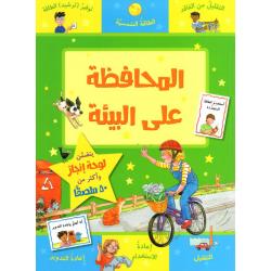 Arabisch, Kinderdoeboek, Van groene gewoontes, Sophie Giles