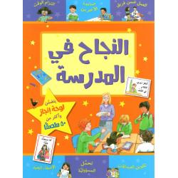 Arabisch, Kinderdoeboek, Voor succes op school, Sophie Giles