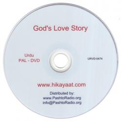 Urdu, DVD, God's love story