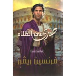 Arabisch, Boek, Een echo in de duisternis, Francine Rivers