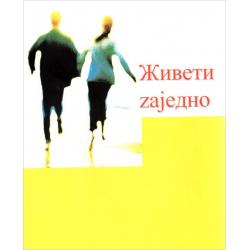 Servisch, Brochure, Samen leven