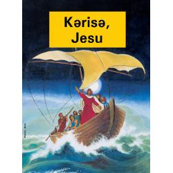 Yom ( Benin), Kinderbijbelboek, Jezus Messias, Willem de Vink