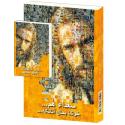 Arabisch, Brochure, Gelukkig is…, Petra Schaadt, in 4 talen, Meertalig