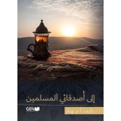 Arabisch, Brochure, Aan mijn moslim vrienden, A.M. Behnam