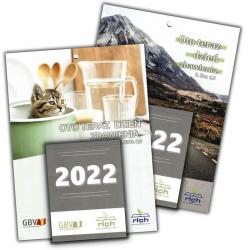 Pools, Kalender, Het Goede Zaad, Blok en Schild, 2022