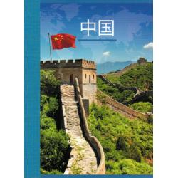 Chinees (modern), Nieuw Testament, Klein formaat, Paperback
