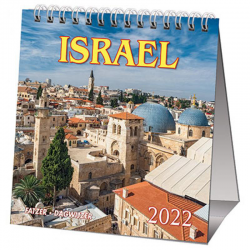 Nederlands, Kalender, Israël, 2022