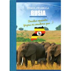 Luganda, Nieuw Testament, Klein formaat, Paperback