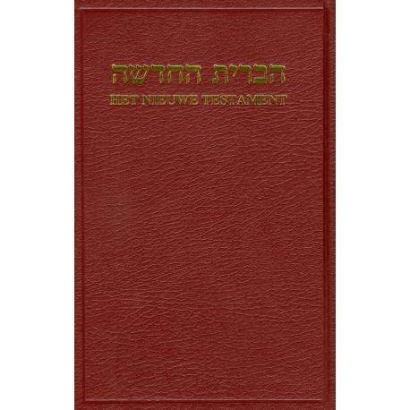 Hebreeuws – Nederlands Nieuw Testament
