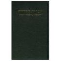 Hebreeuws-Engels, Nieuw Testament, Meertalig