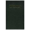 Hebreeuws-Engels, Nieuw Testament