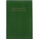Hebreeuws-Portugees, Nieuw Testament, Medium Formaat, Harde kaft