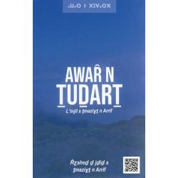 Tarifit, Nieuw Testament, Medium formaat, Harde kaft, Latijns- & Arabisch schrift