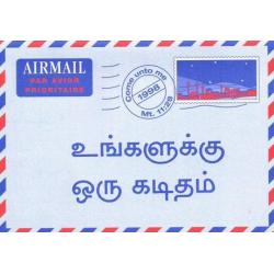 Een brief voor jou! Tamil