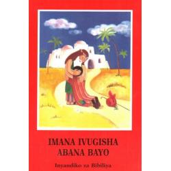 Kinderbijbel, Kinyaruanda