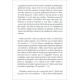 Albanees, Traktaat, Is er leven na de dood?