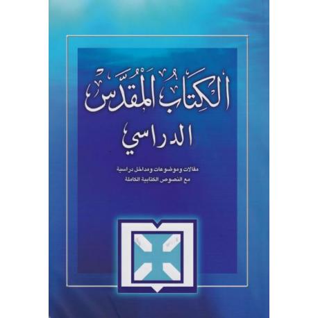 Arabisch, Bijbel, NAV, Studiebijbel The Book Of Life